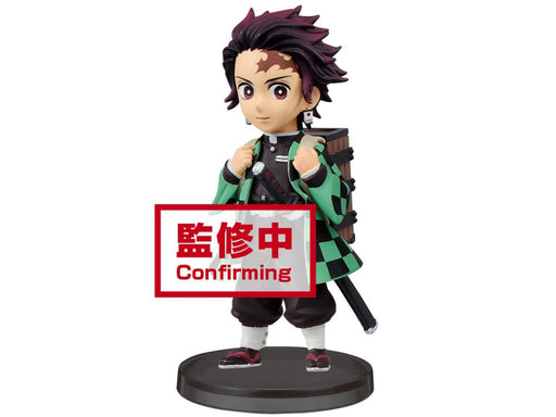 [PRE-ORDER] Banpresto: Demon Slayer: Kimetsu No Yaiba - World Collectable Figure Box of 6 Figures