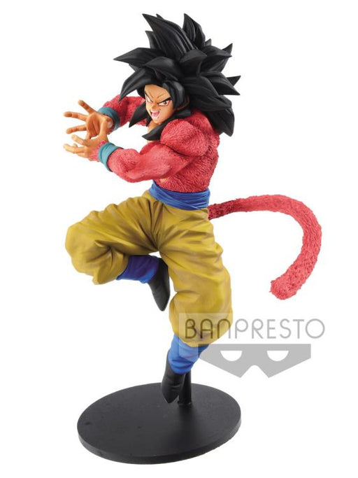 Banpresto: Dragon Ball GT - Super Saiyan 4 Goku x10 Kamehameha Figure