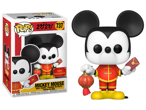 Funko POP! Disney - 2020 Mickey Mouse Vinyl Figure #737 Asia Exclusive [READ DESCRIPTION]