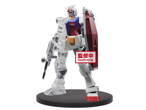 Banpresto: Mobile Suit Gundam: Internal Structure RX-78-2 Gundam Weapon Version (Ver.A)