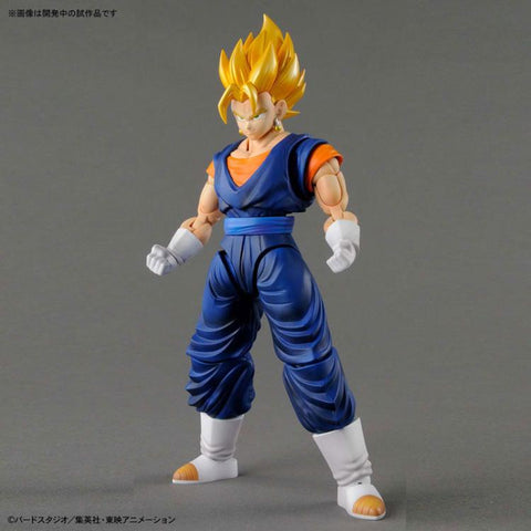 Figure-rise Standard: Dragon Ball Z - Super Saiyan Vegito Model Kit
