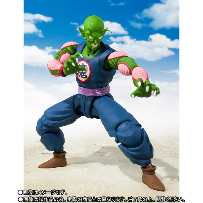 Tamashii Nations S.H. Figuarts: Dragon Ball - Piccolo Daimaoh
