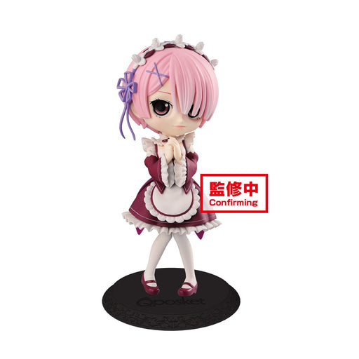 Banpresto Q Posket: Re:Zero - Starting Life in Another World -  Ram (Ver.B)
