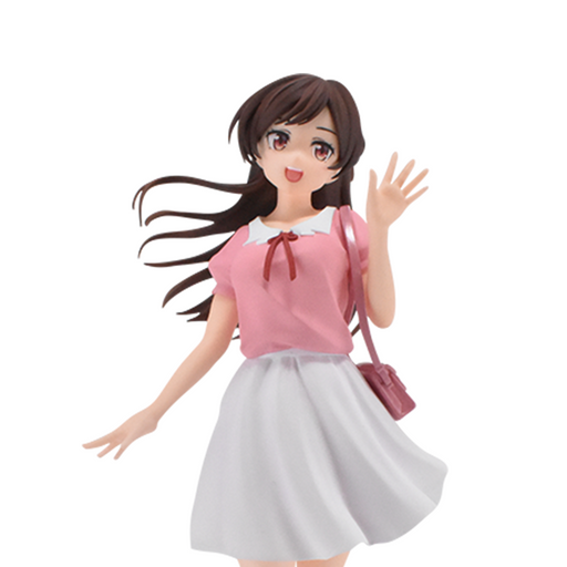 Banpresto: Rent-A-Girlfriend - Chizuru Mizuhara Figure
