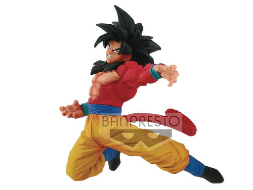Banpresto: Dragon Ball Super Son Goku FES!! -Super Saiyan 4 Goku (Special Ver.)