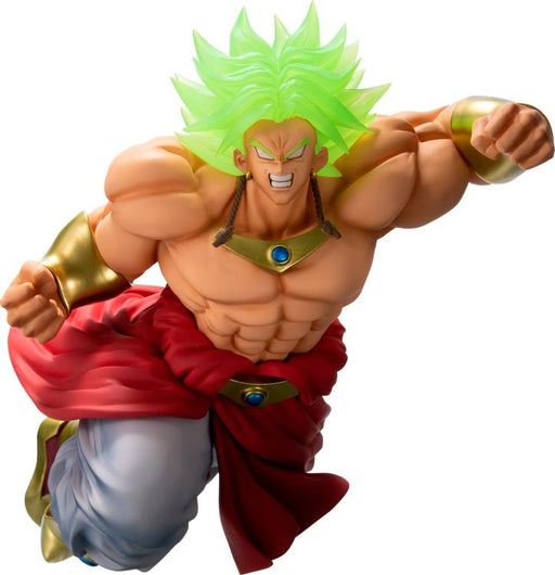 Bandai Ichiban Kuji: Dragon Ball Z: Broly - Super Saiyan Broly 93 Figure
