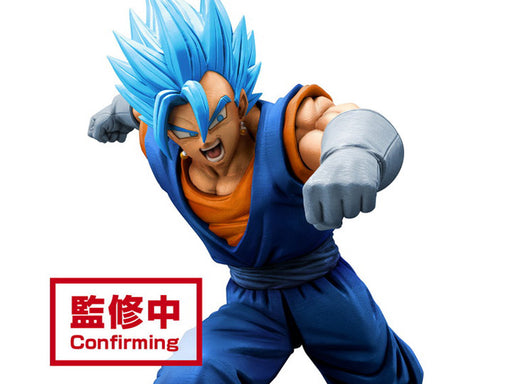 Banpresto: Dragon Ball Z Dokkan Battle Collab - Super Saiyan God Super Saiyan Vegito