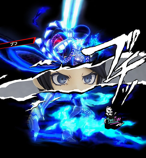 [PRE-ORDER] Nendoroid: PERSONA5 the Animation - Yusuke Kitagawa: Phantom Thief Ver. #1103