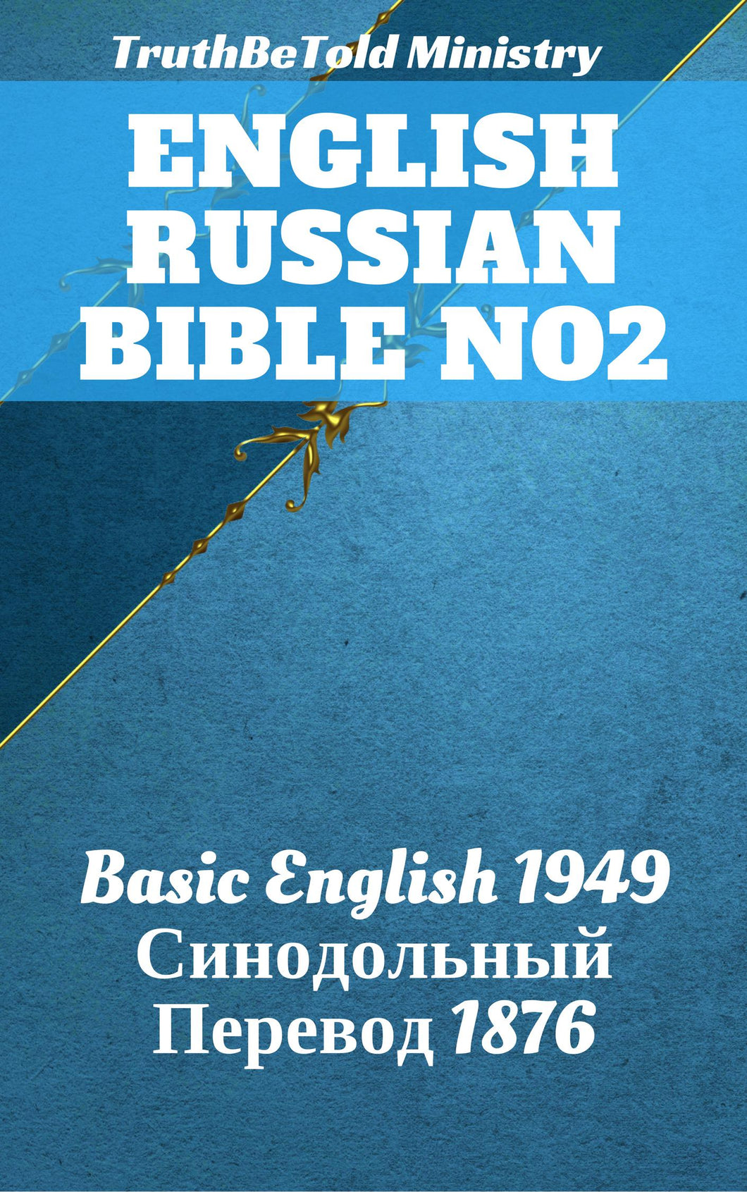 English Russian Bible No2