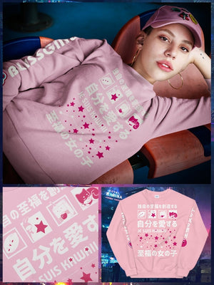 BlissGirl - BlissGirl Je Suis Kawaii Sweatshirt - Light Pink / S - Harajuku - Kawaii - Alternative - Fashion