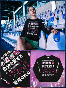 BlissGirl - BlissGirl Je Suis Kawaii Sweatshirt - Black / S - Harajuku - Kawaii - Alternative - Fashion