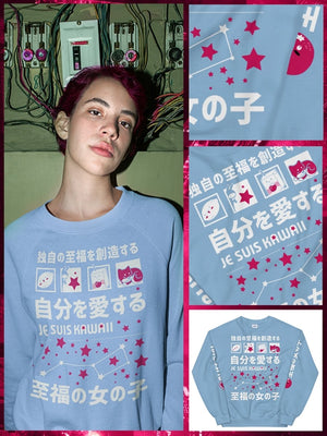 BlissGirl - BlissGirl Je Suis Kawaii Sweatshirt - Light Blue / S - Harajuku - Kawaii - Alternative - Fashion