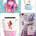 BlissGirl - Milk Box Purse - Harajuku - Kawaii - Alternative - Fashion