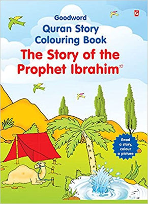 The Story of the Prophet Ibrahim