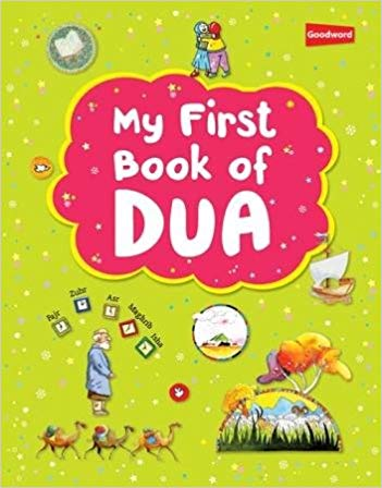 My First Book of Dua