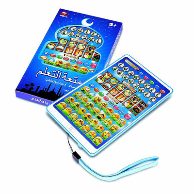 Arabic + English kids mini Ipad toy For kids