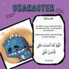 23 Duas For Kids by Zanib Mian