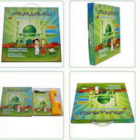 Muslim Learning Book - English and Arabic