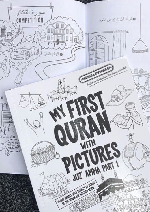 My First Quran in Pictures - Juz Amma (Coloring Book)