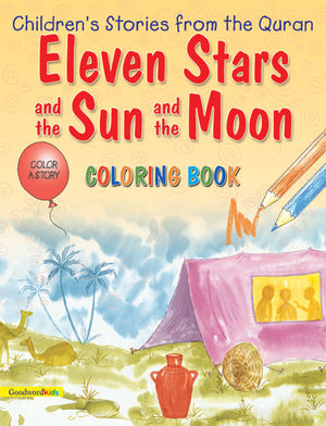 Eleven Stars and the Sun and the Moon (Coloring Book)