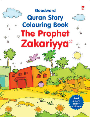 The Story of the Prophet Zakariya (Coloring Book)