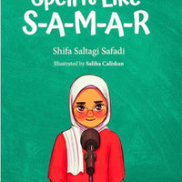 Spell it Like Samar Written by Shifa Safadi