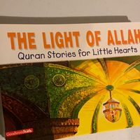 The light of Allah