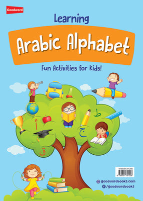 Learning Arabic Alphabet