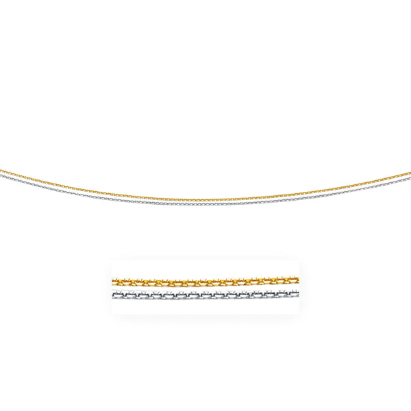 1.1 mm 14K Two-Tone Double Strand Cable Pendant Chain