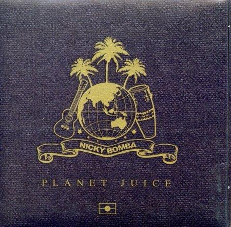 CDs - [cd]  Planet Juice