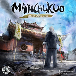 Manchukuo Deluxe  Unity All-In Pledge