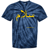 Salam - سلام - CD100Y Youth Tie Dye T-Shirt