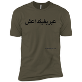 FUCK YOU ISIS - Black Script - NL3600 Next Level Premium Short Sleeve T-Shirt