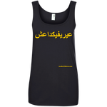 FUCK YOU ISIS - Yellow Text - 882L Anvil Ladies' 100% Ringspun Cotton Tank Top