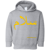 Salam - سلام - Rabbit Skins Toddler Fleece Hoodie