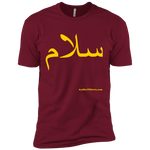 Salam - سلام - NL3600 Next Level Premium Short Sleeve T-Shirt
