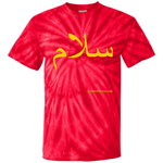 Salam - سلام - CD100 100% Cotton Tie Dye T-Shirt