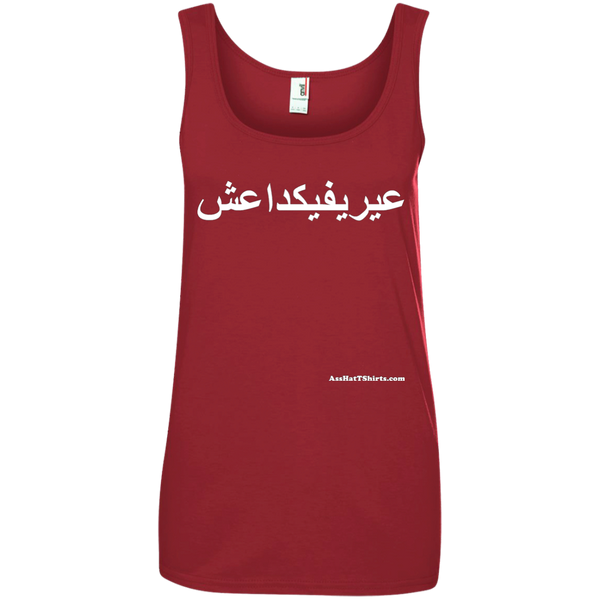 FUCK YOU ISIS - White Script - 882L Anvil Ladies' 100% Ringspun Cotton Tank Top