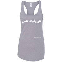FUCK YOU ISIS - White Script - NL1533 Next Level Ladies Ideal Racerback Tank