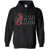 Nathan Shaffer Barbed Wire Logo - G185 Gildan Pullover Hoodie 8 oz.