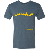 FUCK YOU ISIS - Yellow Text - NL6010 Next Level Men's Triblend T-Shirt