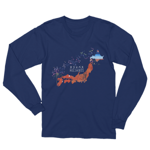 Nujabes Long Sleeve