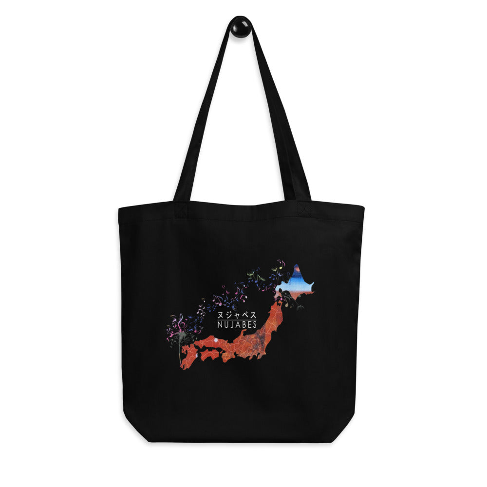 Nujabes Tote Bag