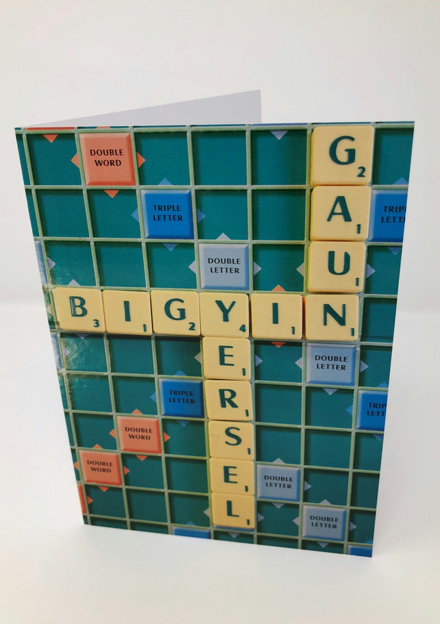 Gaun Yerself Big Yin Scrabble Card