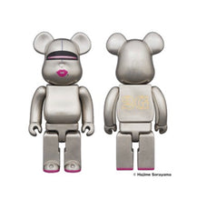 Load image into Gallery viewer, HAJIME SORAYAMA BE@RBRICK 400% / FINE JAPANESE KUTANI YAKI ART PORCELAIN