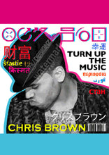 Chris Brown Fortune Colours Translations Poster