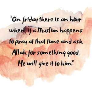 Hadith about dua on friday