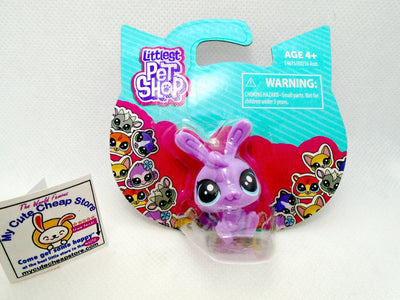 Littlest Pet Shop Pink Mini Bunny NIB - My Cute Cheap Store