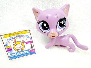 Littlest Pet Shop Purple Panther - My Cute Cheap Store