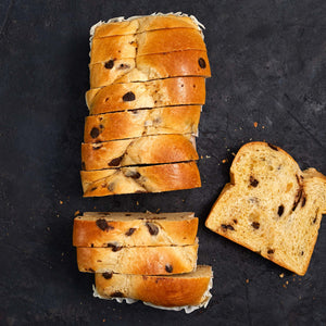 French Brioche Chocolate Loaf - Brioche Pasquier